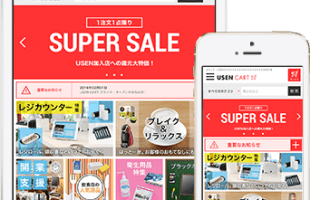 http://www.mosjapan.jp/wp-content/uploads/2016/10/main_img1-wpcf_320x200.png