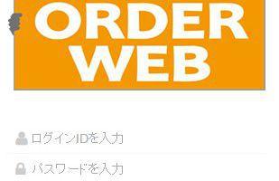 http://www.mosjapan.jp/wp-content/uploads/2016/10/r2_sc2-wpcf_309x200.jpg